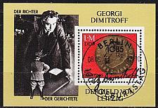 Buy GERMANY DDR [1982] MiNr 2708 Block 68 ( O/used )