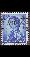 Buy HONGKONG HONG KONG [1962] MiNr 0204 Y ( O/used )