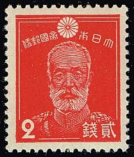 Buy Japan #259 Gen. Maresuke Nogi; MNH (4Stars) |JPN0259-03XRS