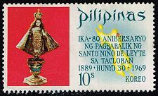 Buy Philippines **U-Pick** Stamp Stop Box #151 Item 77 |USS151-77
