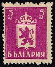 Buy Bulgaria **U-Pick** Stamp Stop Box #160 Item 57 |USS160-57XVA