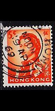 Buy HONGKONG HONG KONG [1962] MiNr 0196 Y y ( O/used )