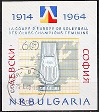 Buy BULGARIEN BULGARIA [1964] MiNr 1454 Block 13 ( O/used ) Sport