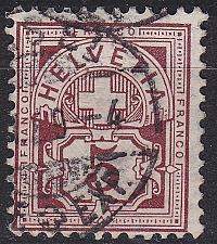 Buy SCHWEIZ SWITZERLAND [1882] MiNr 0052 Y b ( O/used )