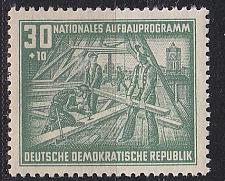 Buy GERMANY DDR [1952] MiNr 0305 ( **/mnh )