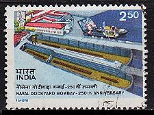 Buy INDIEN INDIA [1986] MiNr 1049 ( O/used ) Schiffe