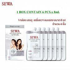 Buy SEWA AGE WHITE SERUM WHITENING SKIN RESTORES RADIANT SKIN 8ml.X6 Sachets. +TRACK