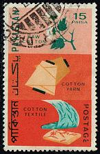Buy Pakistan **U-Pick** Stamp Stop Box #154 Item 64 |USS154-64XVA