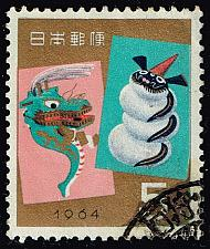 Buy Japan #805 Year of the Dragon; Used (3Stars) |JPN0805-09XVA