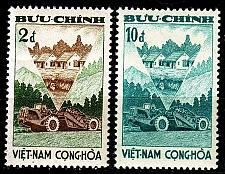 Buy VIETNAM SÜD SOUTH [1961] MiNr 0258 ex ( **/mnh ) [01]