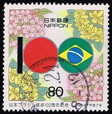 Buy Japan #2455 Emblems and Flowers; Used (4Stars) |JPN2455-01XWM