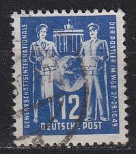 Buy GERMANY DDR [1949] MiNr 0243 ( OO/used ) [02] Post