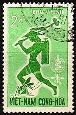 Buy VIETNAM SÜD SOUTH [1962] MiNr 0264 ( O/used )