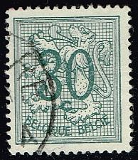 Buy Belgium **U-Pick** Stamp Stop Box #155 Item 87 (Stars) |USS155-87XRS