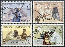 Buy YEMEN Nord North [1962] MiNr 0237-40 ( O/used ) Mutter & Kind