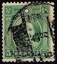 Buy China #299 Sun Yat-sen; Used (1Stars) |CHN0299-09XVA