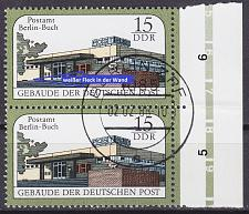 Buy GERMANY DDR [1988] MiNr 3145 F25 ( O/used ) Architektur Plattenfehler Paar