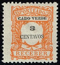 Buy Cape Verde #J24 Postage Due; Unused (3Stars) |CPVJ24-05XRS