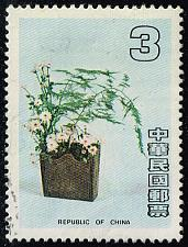 Buy China ROC #2281 Floral Arrangement; Used (2Stars) |CHT2281-01XVA