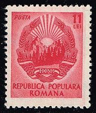 Buy Romania **U-Pick** Stamp Stop Box #147 Item 40 |USS147-40XVA