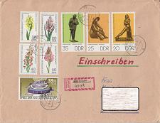Buy GERMANY DDR [1975] MiNr 2130 u.a. ( Brief ) [A17]
