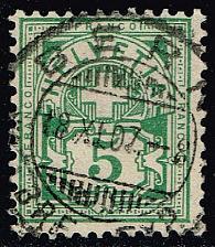 Buy Switzerland #72 Numeral; Used (0.75) (1Stars) |SWI0072-07XRS