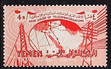 Buy YEMEN Nord North [1959] MiNr 0162 ( **/mnh )