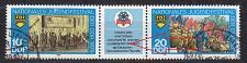 Buy GERMANY DDR [1979] MiNr 2426-27 WZd412 F26 ( OO/used ) [02] Plattenfehler