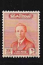 Buy IRAK IRAQ [1954] MiNr 0184 ( O/used )