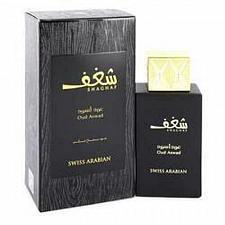 Buy Shaghaf Oud Aswad Eau De Parfum Spray By Swiss Arabian