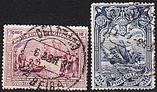 Buy PORTUGAL [1898] MiNr 0138 ex ( O/used ) [03]