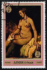 Buy Ajman **U-Pick** Stamp Stop Box #154 Item 95 |USS154-95XRS