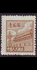 Buy CHINA VOLKSREPUBLIK [1950] MiNr 0020 ( oG/no gum )