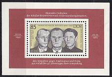 Buy GERMANY DDR [1983] MiNr 2782 Block 70 ( **/mnh )