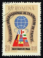 Buy Romania **U-Pick** Stamp Stop Box #147 Item 79 |USS147-79XVA