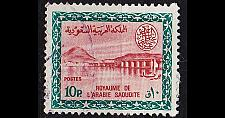 Buy SAUDI ARABIEN ARABIA [1965] MiNr 0224 ( O/used )
