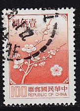 Buy CHINA TAIWAN [1979] MiNr 1294 v ( O/used ) Pflanzen