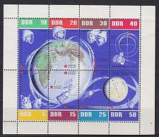Buy GERMANY DDR [1962] MiNr 0926-33 Kleinbogen ( **/mnh ) Weltraum