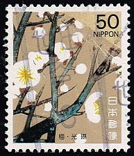 Buy Japan #2182 Plum Blossom; Used (2Stars) |JPN2182-02XFS