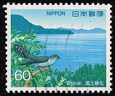 Buy Japan #1774 Natl. Afforestation Campaign; Used (4Stars) |JPN1774-02XFS