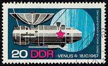 Buy Germany DDR **U-Pick** Stamp Stop Box #159 Item 68 |USS159-68