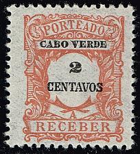 Buy Cape Verde #J23 Postage Due; Unused (3Stars) |CPVJ23-07XRS