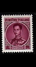 Buy THAILAND [1963] MiNr 0411 ( **/mnh )