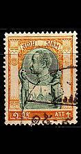 Buy THAILAND [1905] MiNr 0047 ( O/used )