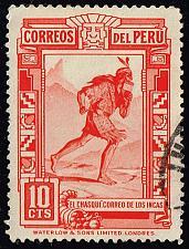 Buy Peru **U-Pick** Stamp Stop Box #158 Item 45 |USS158-45