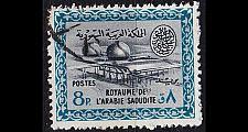 Buy SAUDI ARABIEN ARABIA [1963] MiNr 0153 ( O/used )