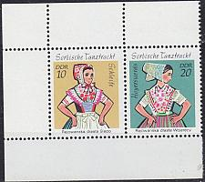 Buy GERMANY DDR [1971] MiNr 1723+24 W 8 ( **/mnh ) Trachten