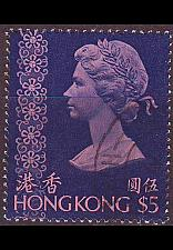 Buy HONGKONG HONG KONG [1976] MiNr 0321 ( OO/used )