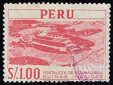 Buy Peru **U-Pick** Stamp Stop Box #158 Item 62 |USS158-62