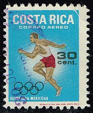 Buy Costa Rica #C481 Running; Used (0.25) (1Stars) |COSC0481-01